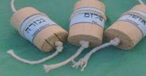 pendulo-hebreo-2